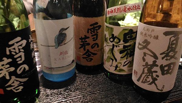 秋田の酒の会